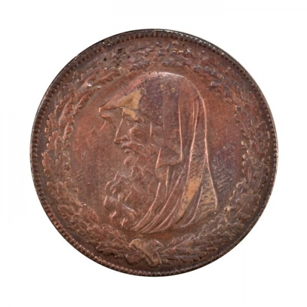 GREAT BRITAIN  -  1787 Anglesey, 1 Penny Token, VF-XF TOKENS - JETONS
