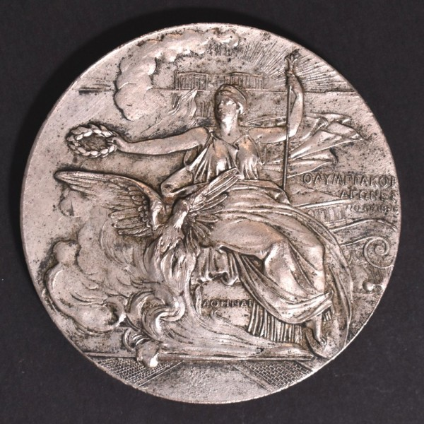 GREECE - 1906, OLYMPIC GAMES - SILVER PARTICIPATION MEDAL COMMEMORATIVE MEDALS
