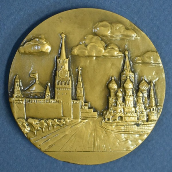 RUSSIA  -  1980 Olympics, Moscow Olympic City COMMEMORATIVE MEDALS