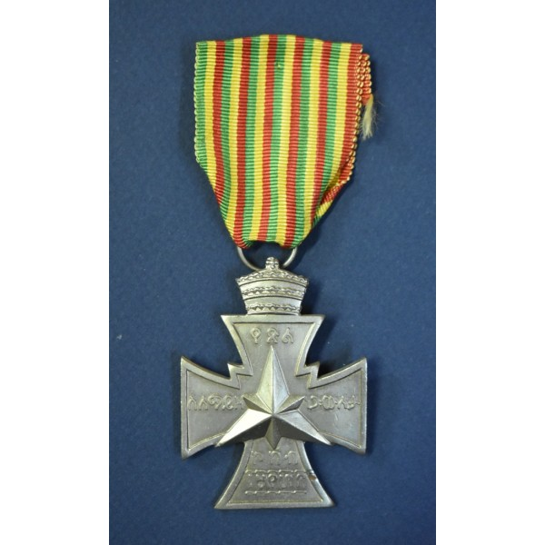 ETHIOPIA.  Medal of the Star of Victory, 1941 WORLD ORDERS & MEDALS