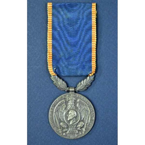 ROMANIA.  Medal for the 2nd Balkan War, 1913 WORLD ORDERS & MEDALS
